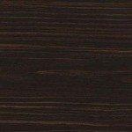 4462-guyana-rosewood-qwear-150x150